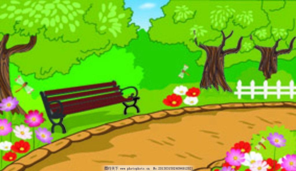 公园 树木 花园 长椅子