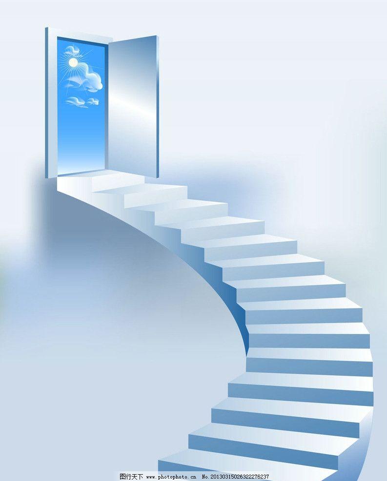 阶梯 门 希望 未来 进步 蓝天 其他 生活百科 设计 300dpi jpg