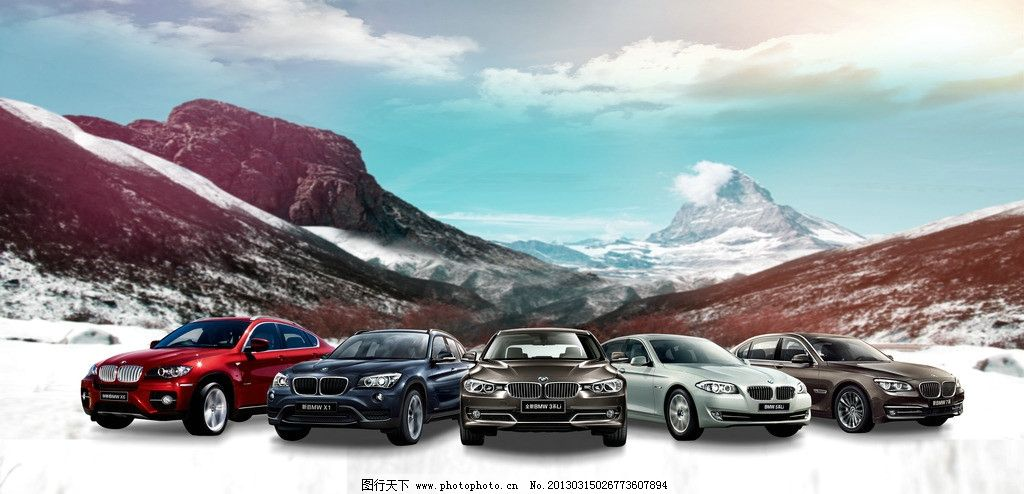 新款bmw 全系车型 新款宝马 蓝天白云