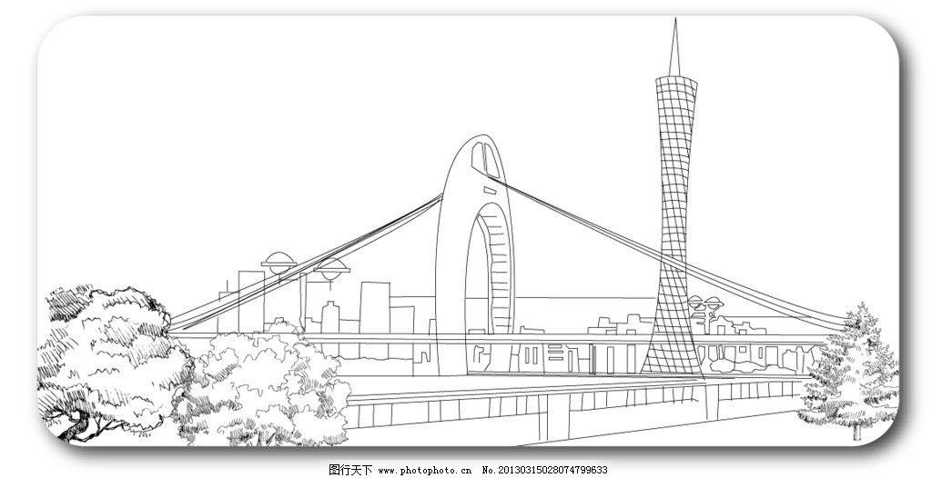 城市建筑手绘线稿