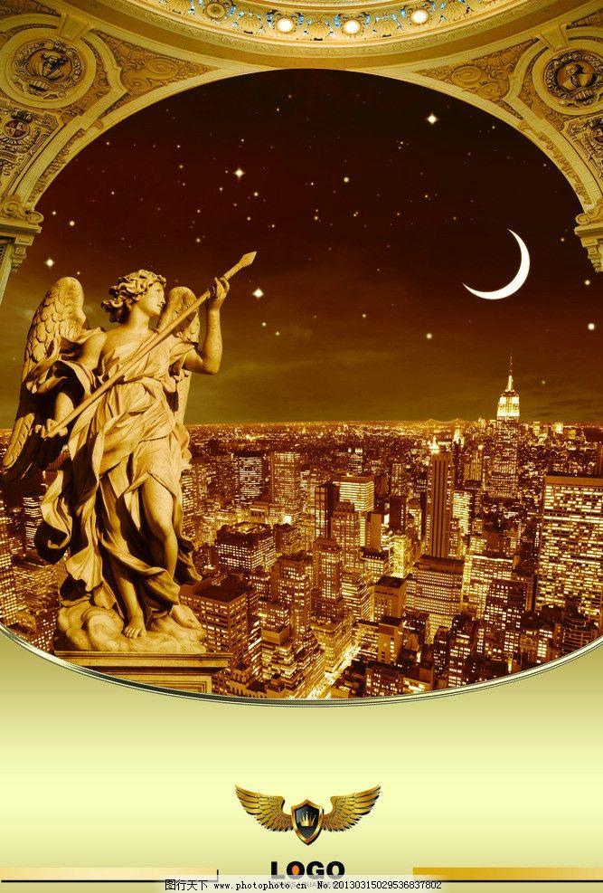 房地产广告 欧式建筑 人物雕塑 女神 天使 穹顶 俯视 城市 夜空 月亮