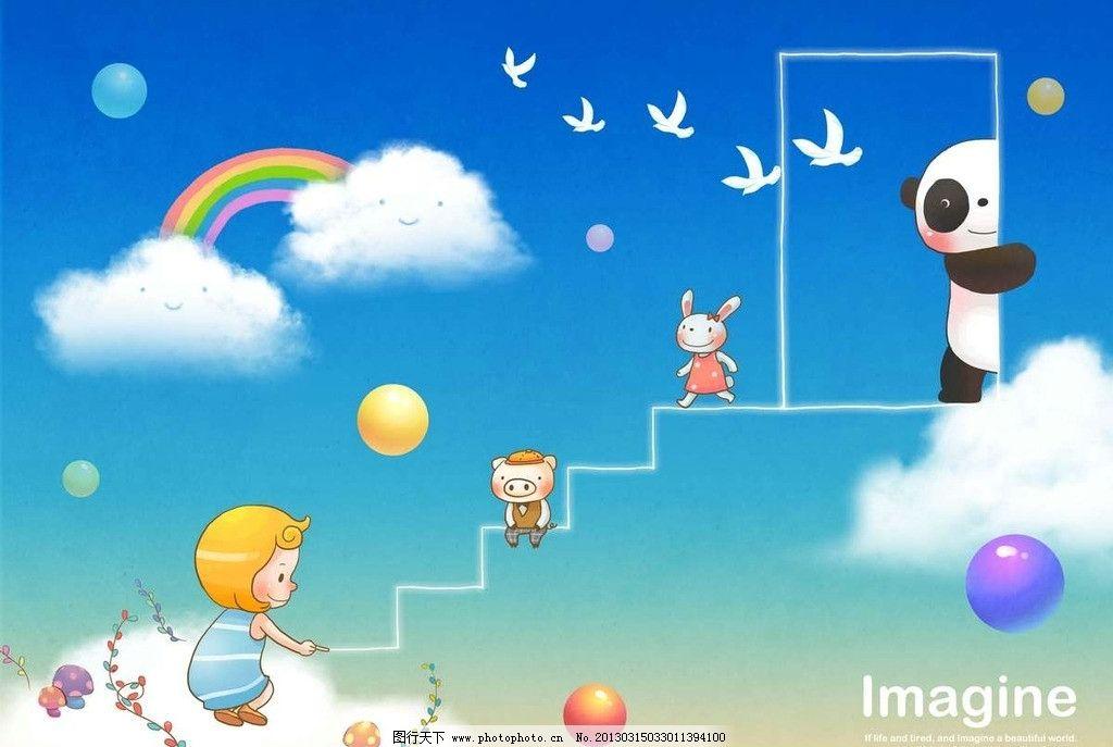 卡通大熊猫 宠物 小兔子 动物 野生动物 仙女 天使 彩虹 白云
