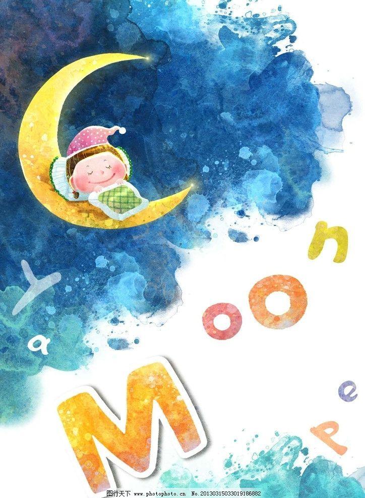 月亮和小孩 月亮 小孩 孩子 儿童 月牙 睡觉 睡眠 夜晚 星空 夜空