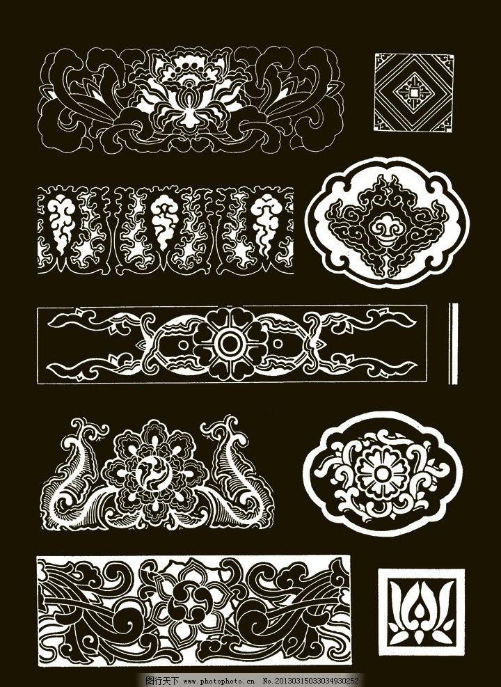 吉祥纹样 花卉 纹样 图案 传统 民族 图腾 白描 中国风 底纹 花边