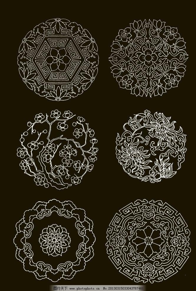 吉祥纹样 团花 圆形 宝相花 图案 传统 民族 图腾 白描 中国风