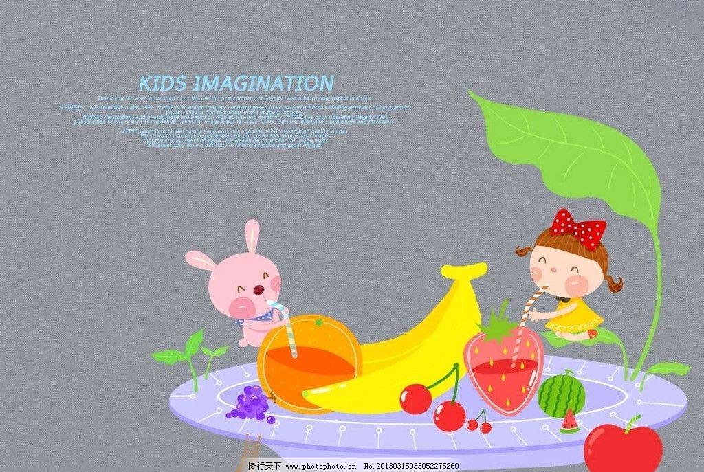 小兔子 嫩叶 绿叶 吸管 插画 水墨 水彩 油画 背景画 动漫 卡通 梦幻