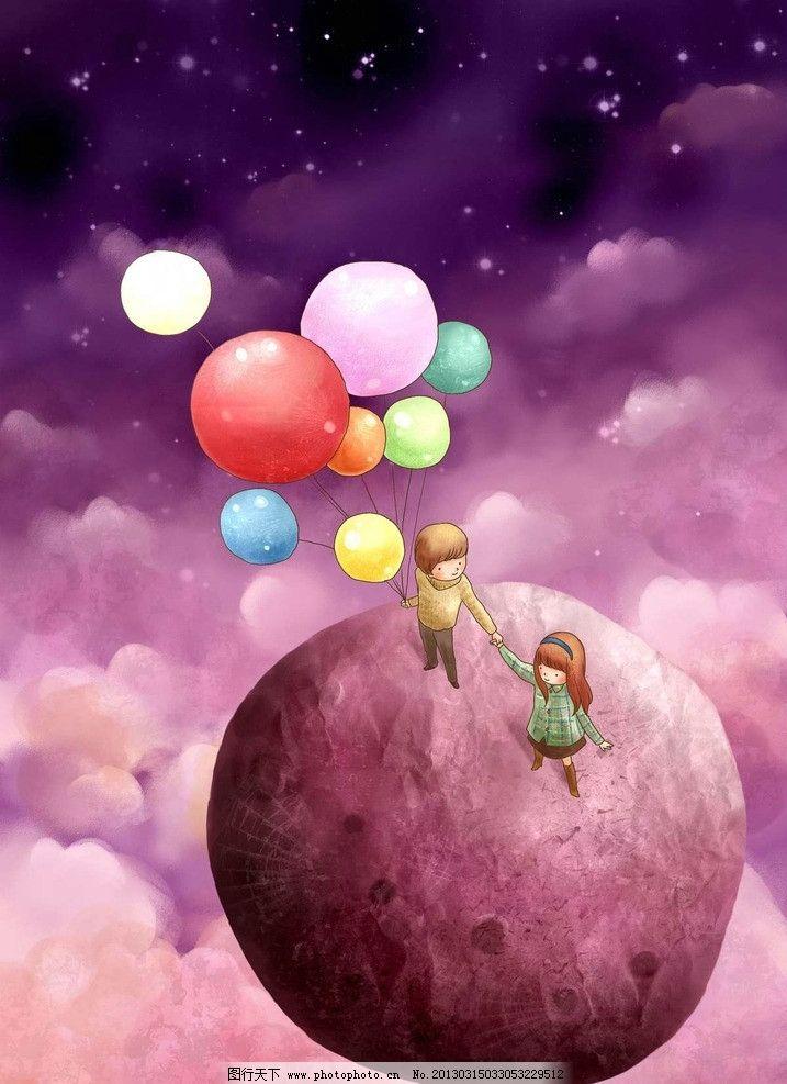 梦幻星球卡通素材 梦幻星球 外太空 外星球 气球 男孩 女孩 热气球
