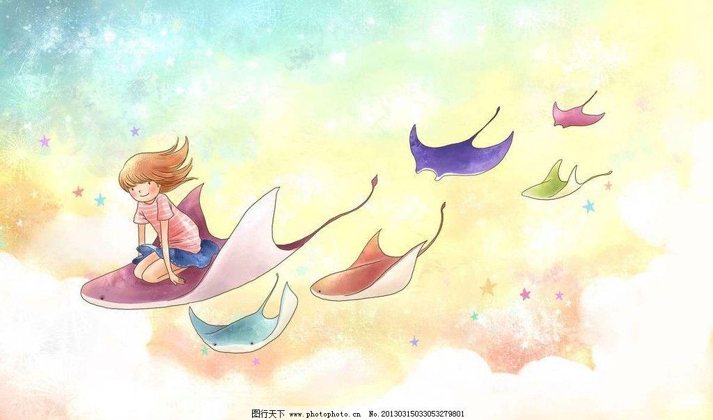 风筝 海底世界 蝙蝠鱼 鱼类 插画 背景画 动漫 卡通 图画素材 梦幻