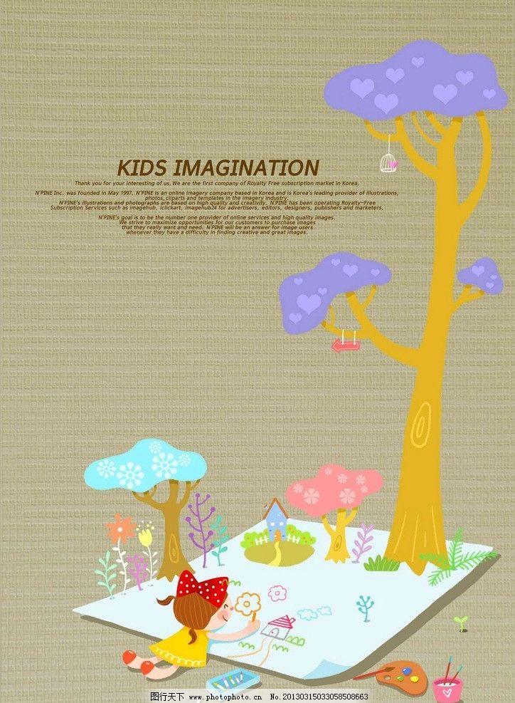 小孩画画 小孩 女孩 画画 图画 美术 画笔 大树 树木 植物 房子 花朵