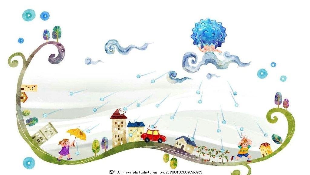 冰雹天气 冰雹 天气 恶劣气候 花藤 树藤 房屋 房子打伞 撑伞 城堡