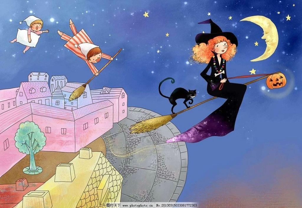 星空下的女巫 女巫 南瓜灯 玩升级 扫把 小猫 黑猫 小孩 魔法师 星星