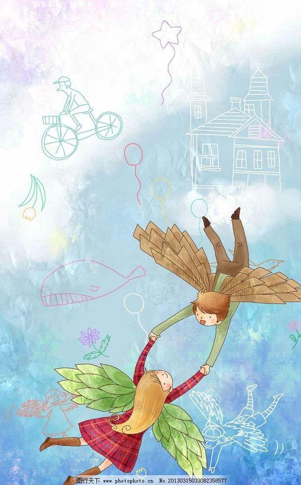 梦幻小天使 小孩 翅膀 蓝天 自行车 画画 图画 鲸鱼 房子 气球