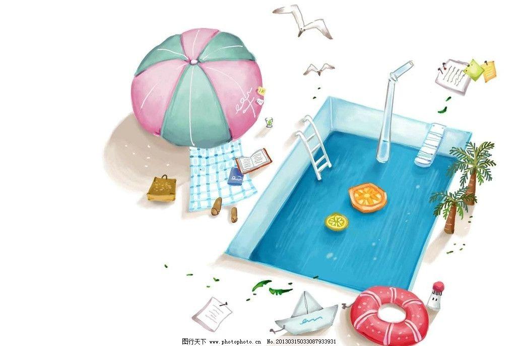 游泳池卡通图片