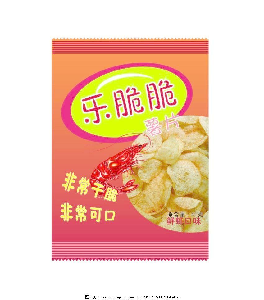 薯片盒子手工制作鱼