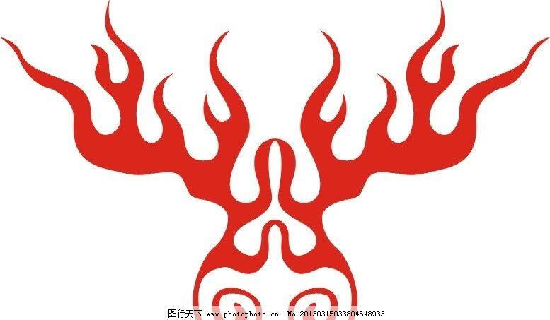 矢量火焰 红色火焰 花边图 矢量素材 其他矢量 矢量 cdr