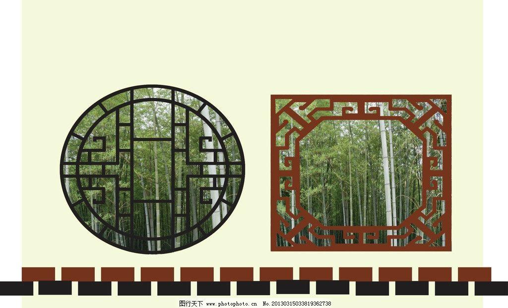 窗户带竹子 窗 中国式窗 竹子 黑色 黄色 木窗 墙 矢量图 矢量素材
