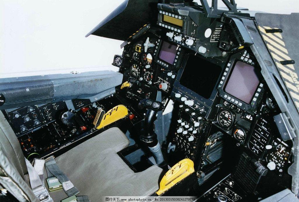 战斗机座舱 军事 武器 飞机 战斗机 座舱 飞机座舱 精密 复杂 军事