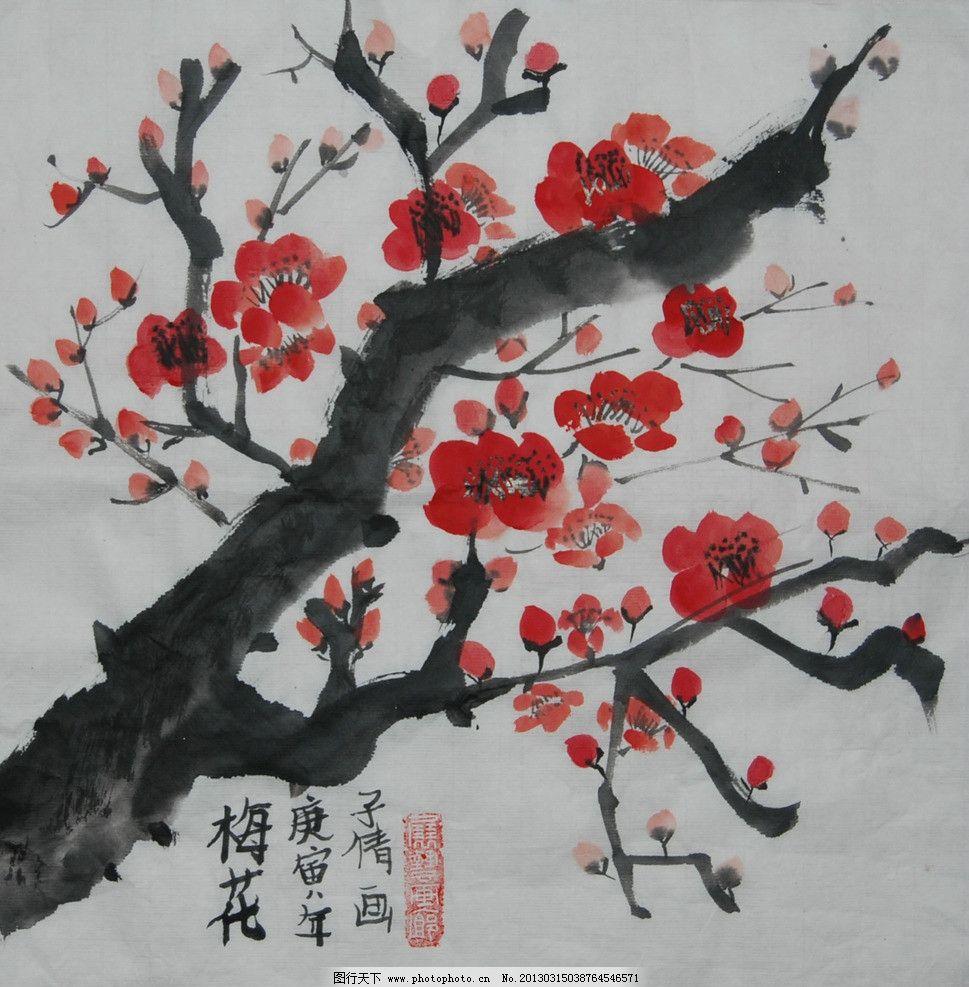 水彩国画 水墨画 国画 水彩画 花 梅花 美术绘画 文化艺术 摄影 300