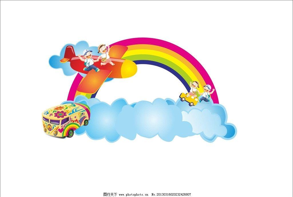 卡通彩虹 可爱 儿童 卡通 彩虹 标题 背景素材 底纹背景 底纹边框