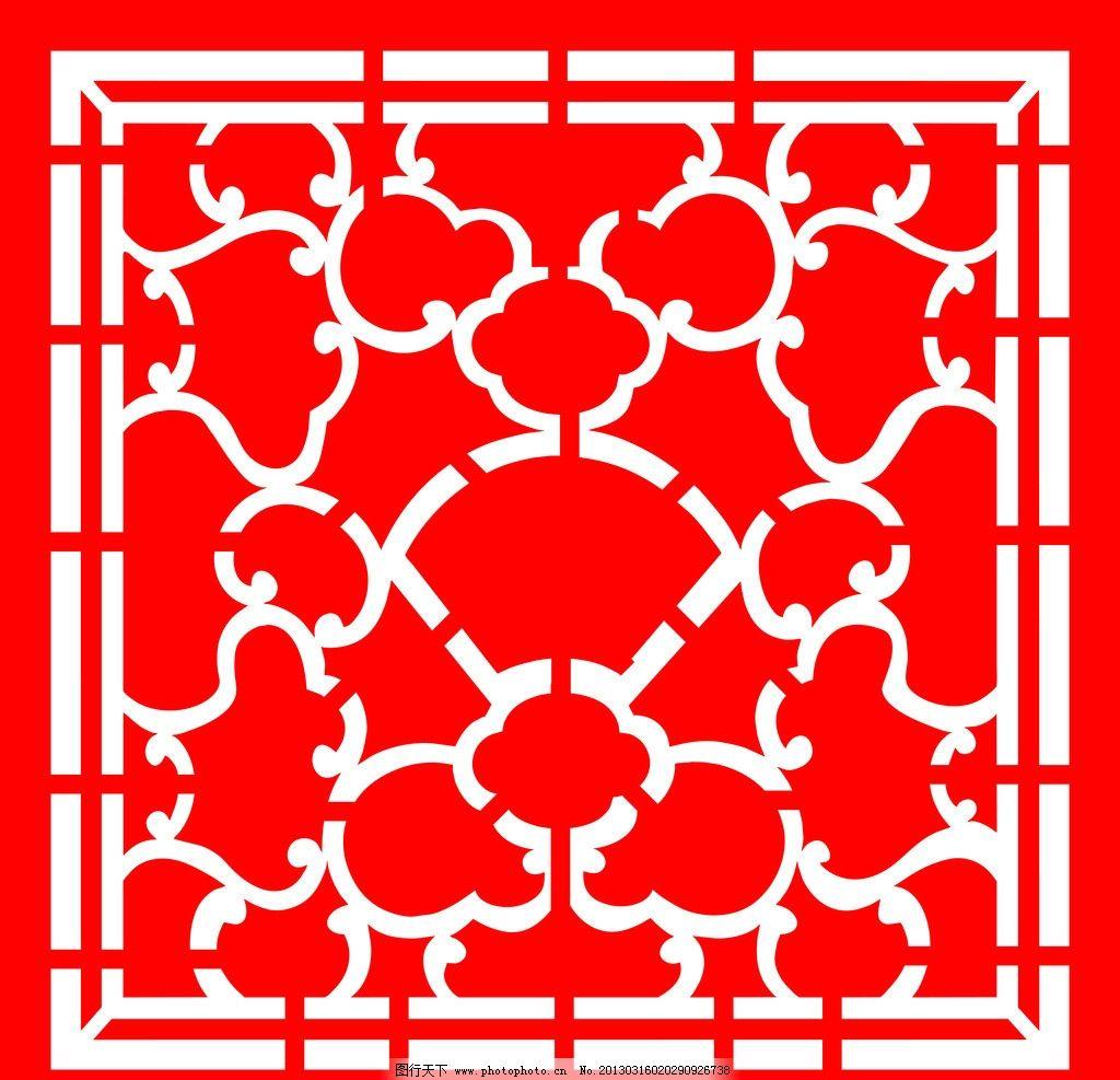 古典花窗 花窗 红色边框 镂空花窗 边框 花窗雕刻 底纹背景 底纹边框