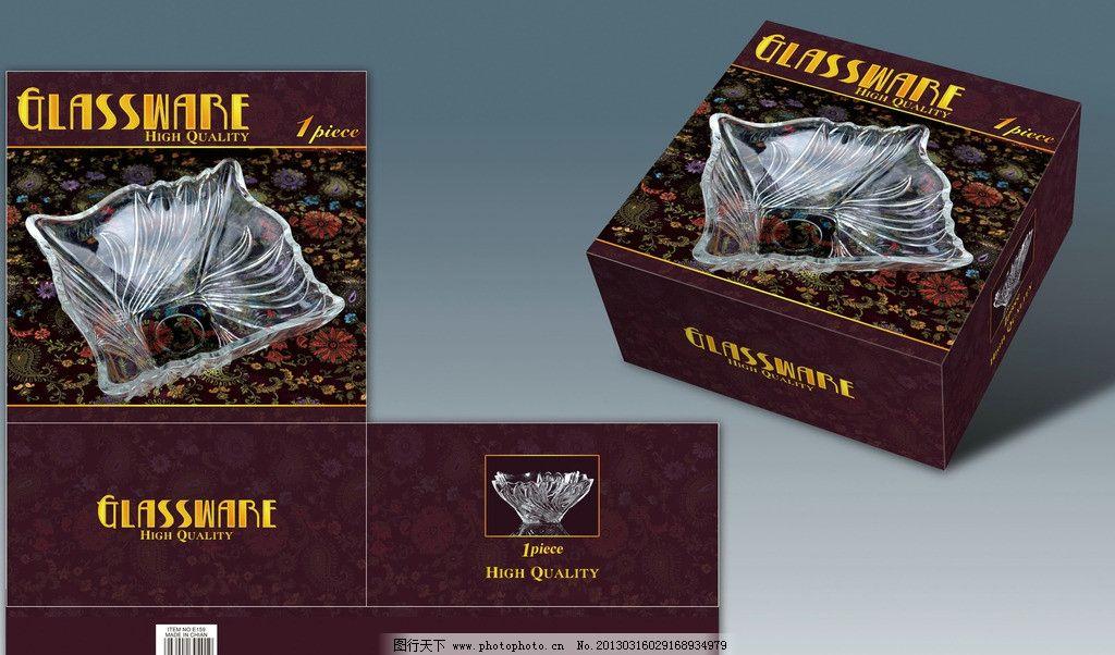 彩盒 包装创意 高档包装 广告设计 玻璃果盘 礼盒 高档彩盒 欧式 果罐