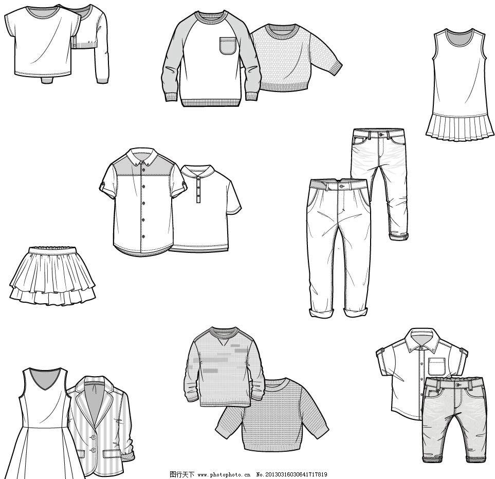 服装款式图 衣服 裤子 童装 女童 男童 其他设计 矢量 衣服款式图