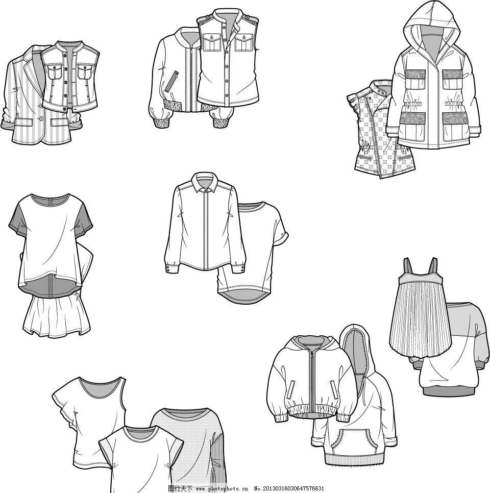 服装款式 衣服 裤子 童装 女童 男童 其他设计 矢量 衣服款式图