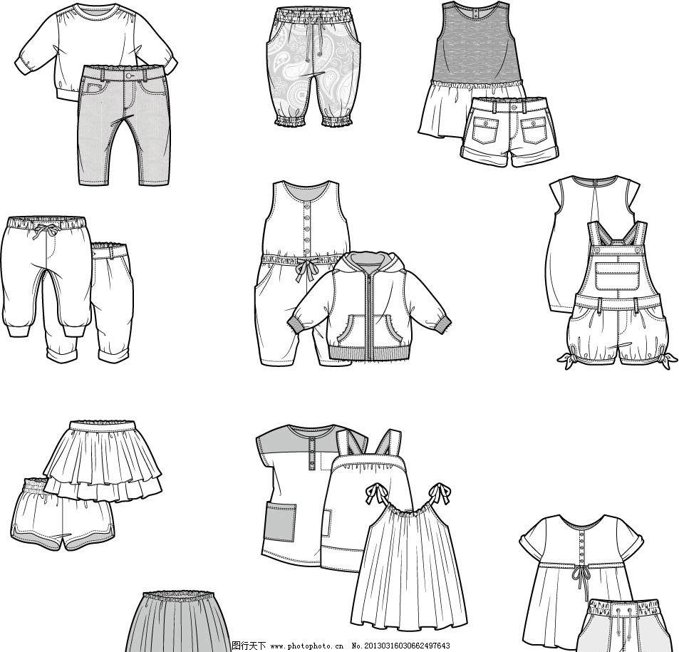 服装款式图    14年服装款式图 服装t恤 衣服 裤子 童装 女童 男童