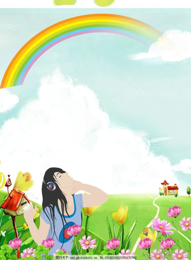 美好时代 彩虹 天空 花朵 房子 草地 插画 动漫 音乐女孩 长发女孩