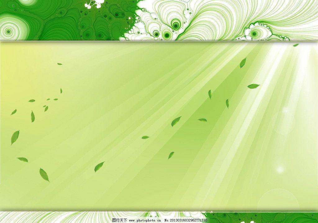 绿色边框背景图片