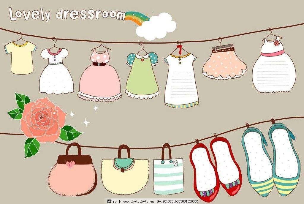 女士衣服裙子图片