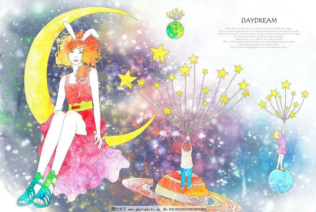 五角星 时尚 青春 靓丽 女孩 美女 小姑娘 外太空 土星 光环 气球