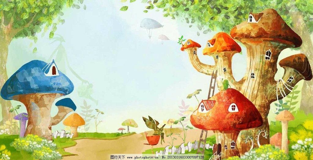 背景画 动漫 卡通 梦幻 图画素材 梦幻素材 童话世界 背景素材 卡通
