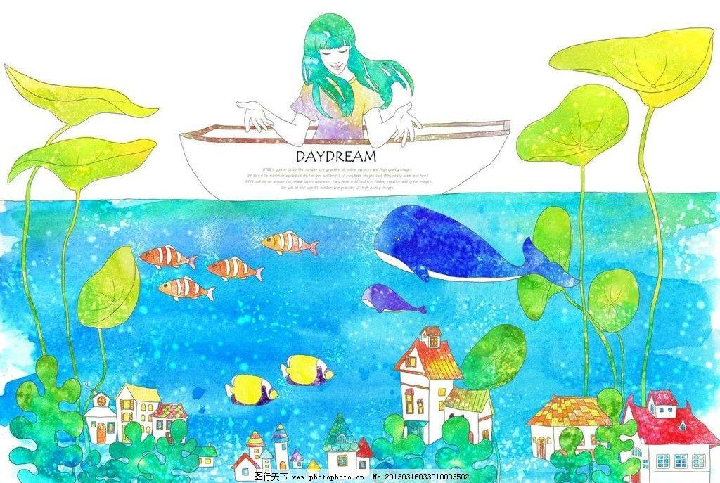 女孩和海底世界 海洋世界 荷花 荷叶 鲸鱼 房屋 美女 少女 房子图片