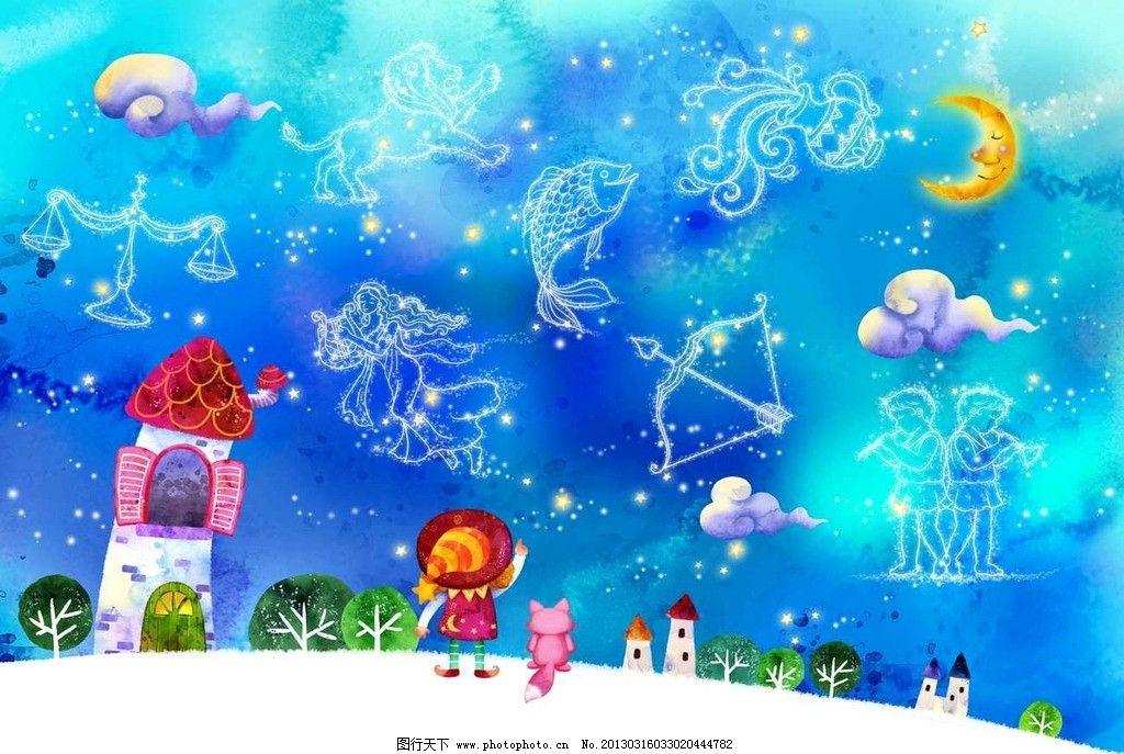 法师 魔术师 月亮 城堡 十二星座 占星术 天文 天空 星空 夜空 插画图片
