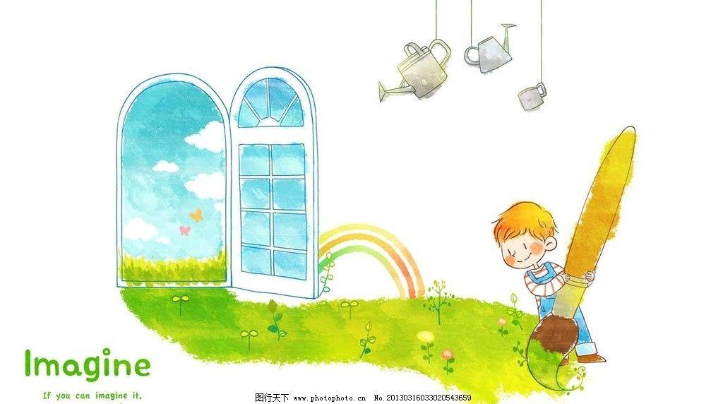 小孩画画 小孩 孩子 小男孩 画画 美术 图书 画笔 彩虹 草地 草坪
