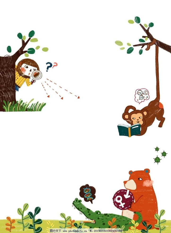绿植 花草 花卉 孩子 小孩 儿童 教育 读书 看书 图书 课外书 插画