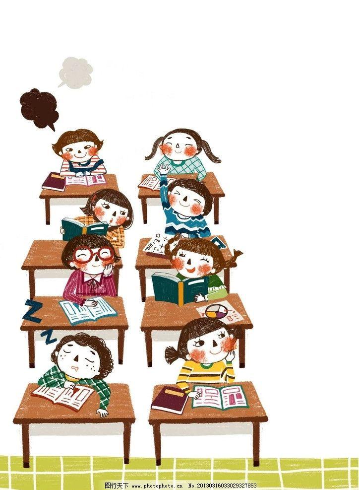 动漫人物在教室里上课