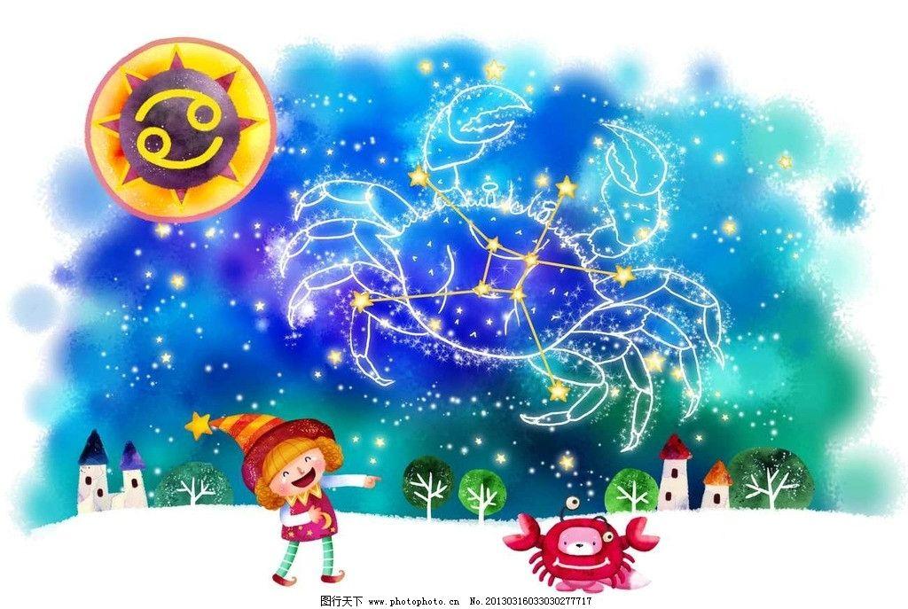 十二星座巨蟹座图片