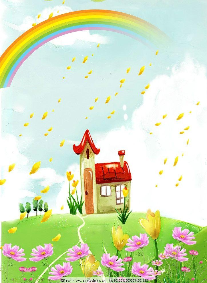美麗家園 房子 紅房子 彩虹 藍天 黃花 粉紅色花 樹 花瓣 漫天黃花瓣