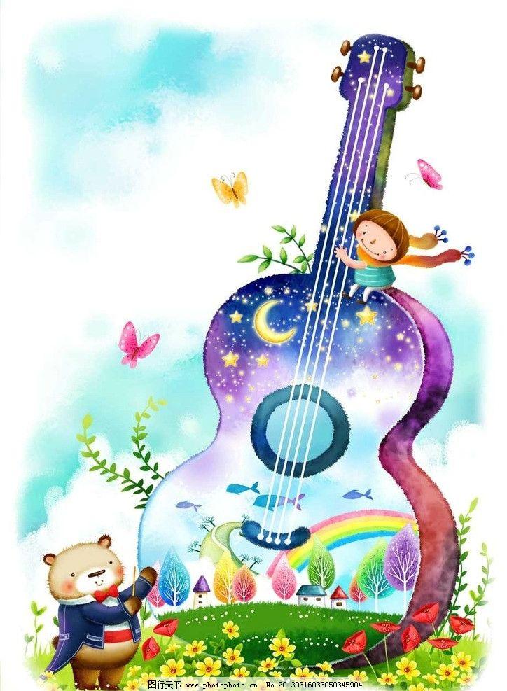 弹吉他的小熊图片