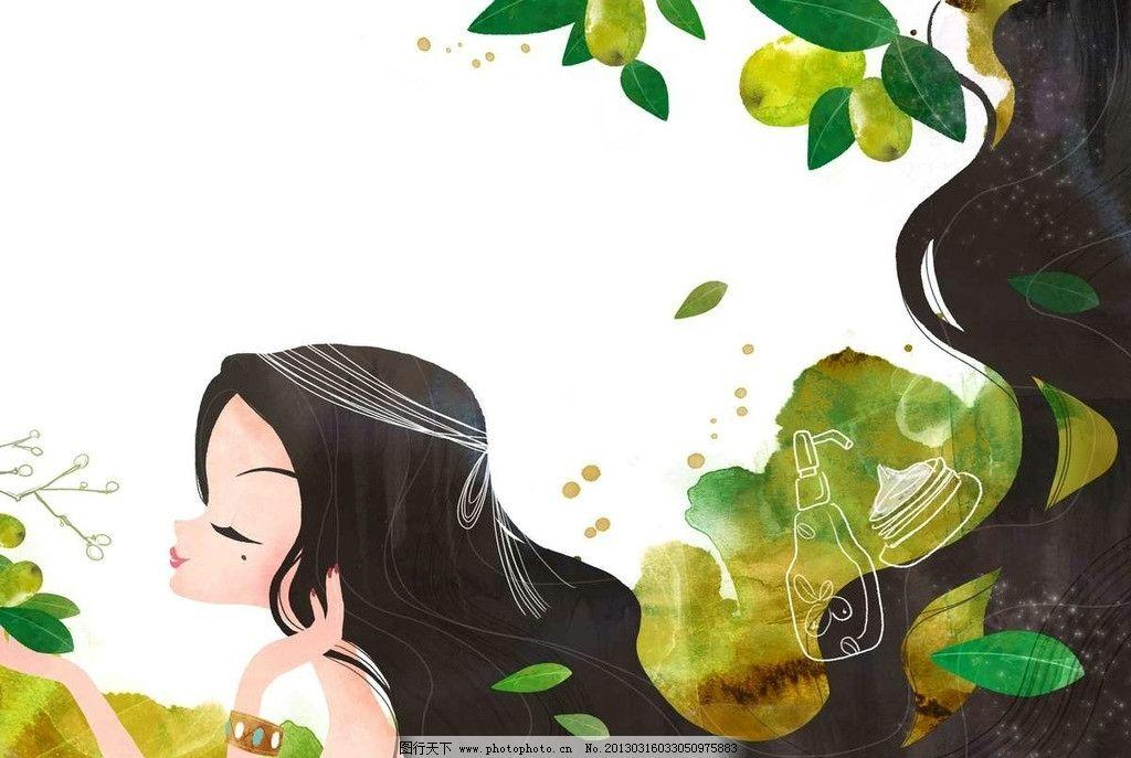 手绘现代女生化妆的插画