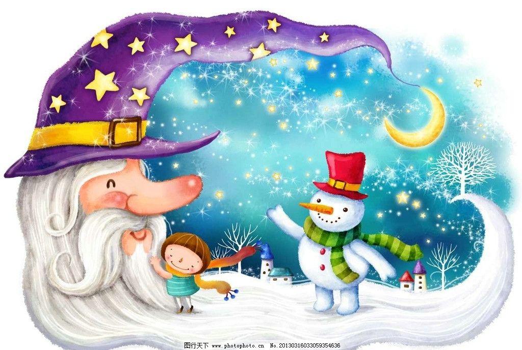 雪人 冬季 小孩 孩子 月亮 月牙 夜晚 寒冬 插画 水墨 水彩 油画 背景