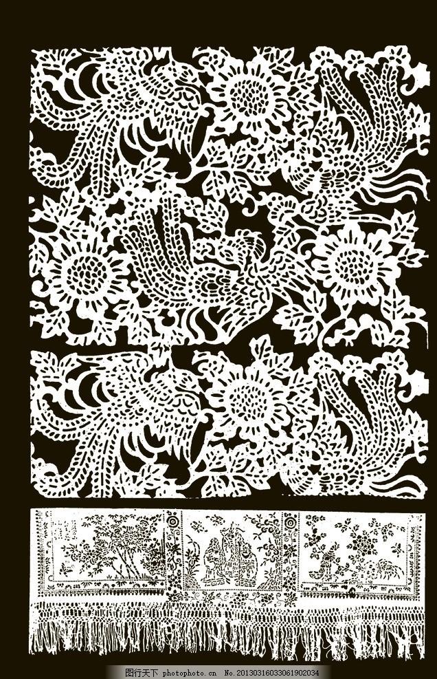 吉祥纹样 蓝印花布 纹样 图案 传统 吉祥 中国 元素 花纹 花布 psd