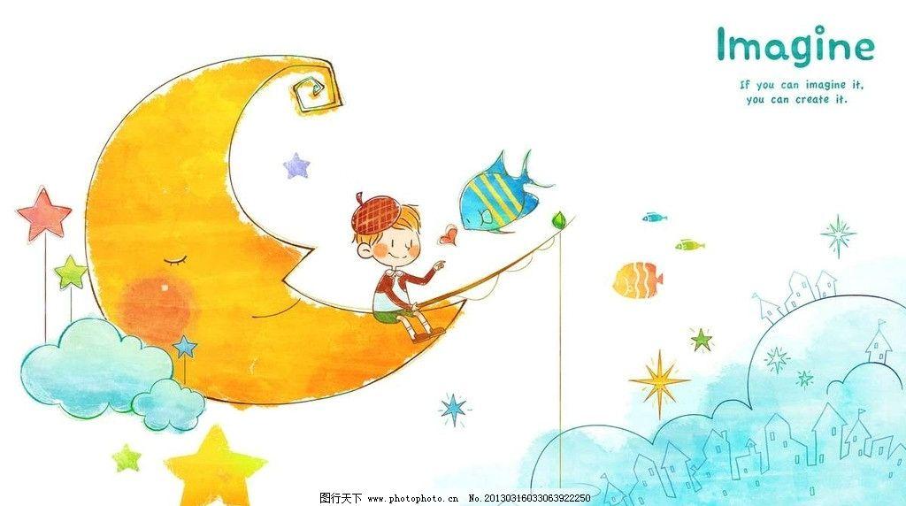 水彩月亮星空手绘