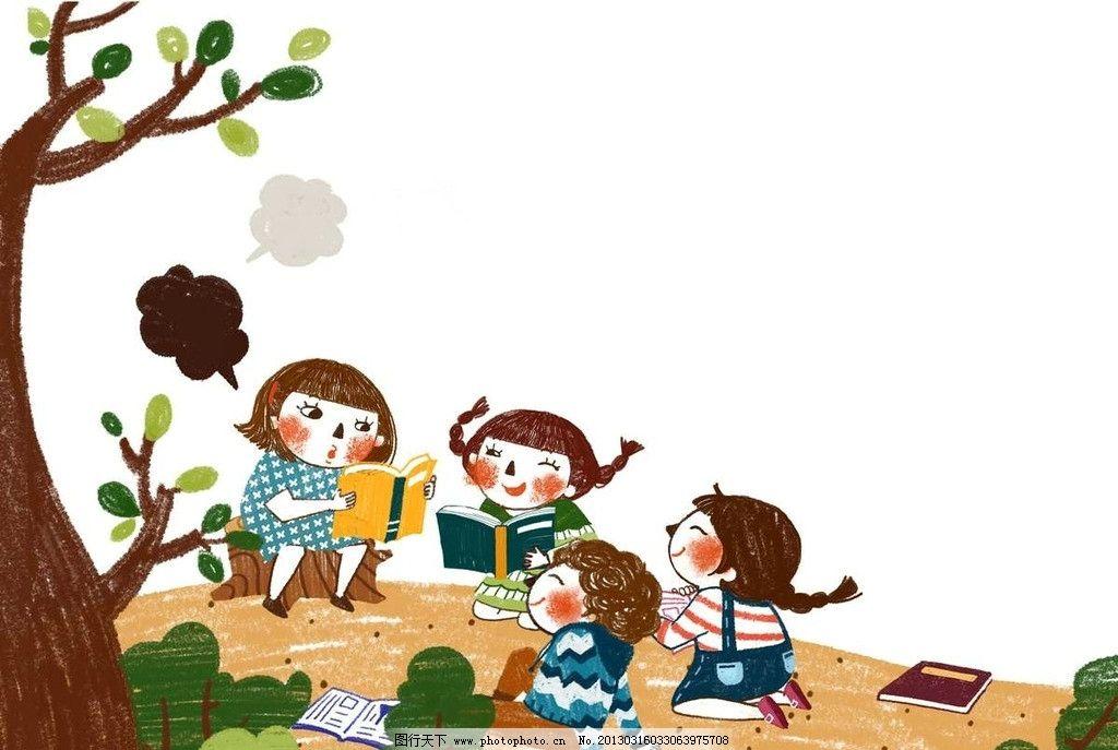孩子读书学习 小孩 大树 树干 树枝 春天 发芽 树叶 课外书