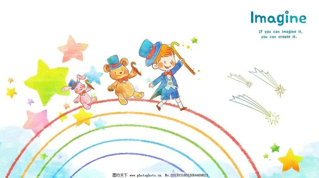 小兔子 星星 星空 夜空 插画 水墨 水彩 油画 背景画 动漫 卡通 梦幻