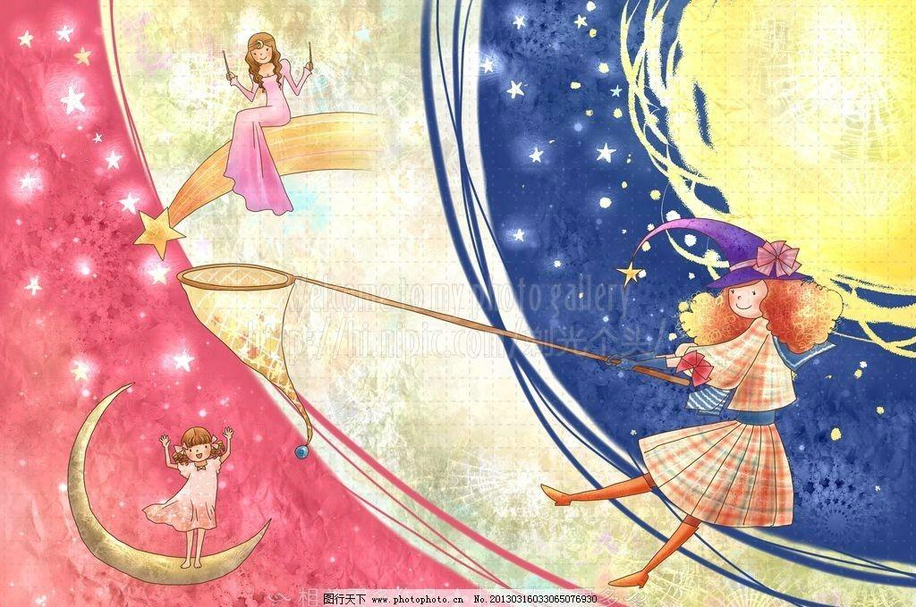 手绘小女孩 捕捉 可爱小女孩 梦幻背景 几米漫画 童真 童话 童话故事
