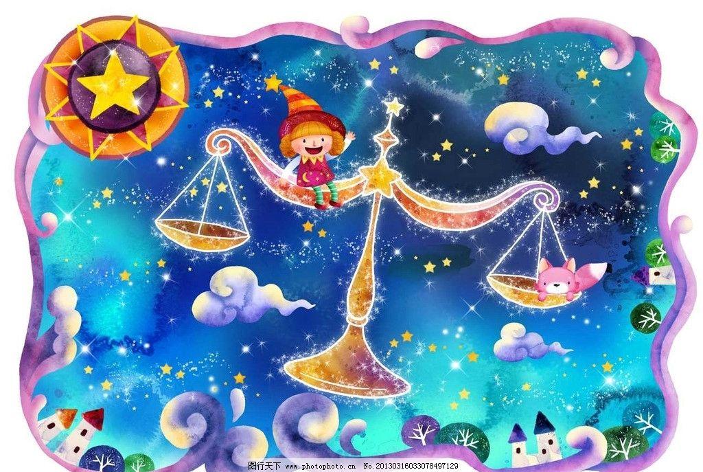 十二星座天秤座巫师,小射手对头小城堡魔法师图片座和天蝎座是狐狸吗图片