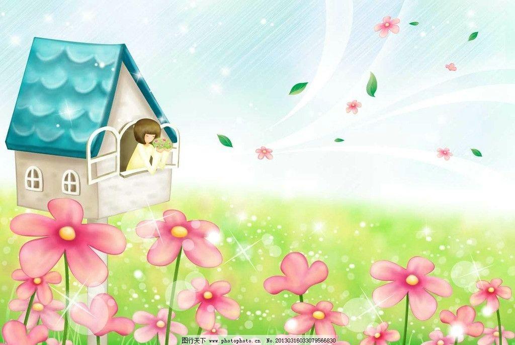 童话可爱花朵图片